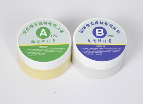 陶瓷修补膏